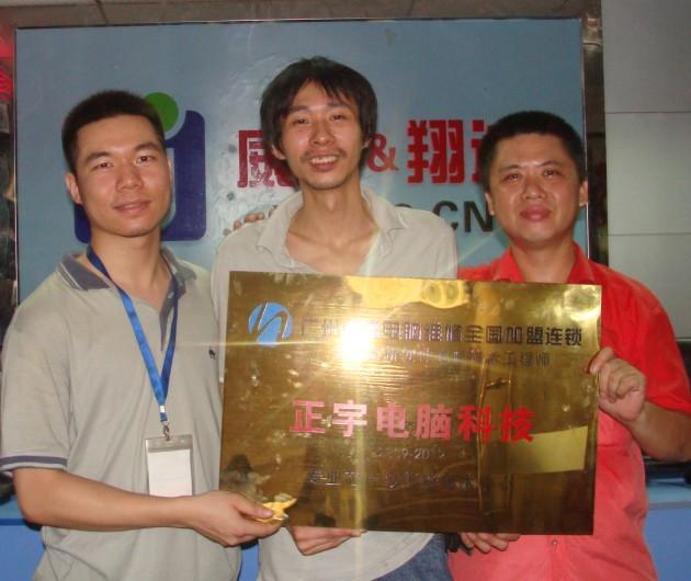 陈先生参加液晶电视高级班后,自行开维修店